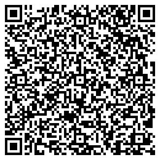 QR-код с контактной информацией организации ЕВРО-М