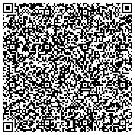 QR-код с контактной информацией организации Московская городская организация общероссийской общественной организации Всероссийского общества инвалидов