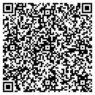 QR-код с контактной информацией организации ШКОЛА № 651