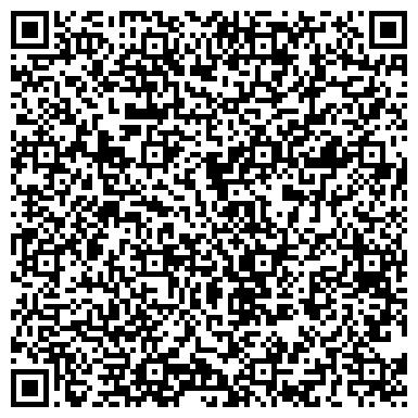 QR-код с контактной информацией организации Отдел по работе с населением в Пресненском районе