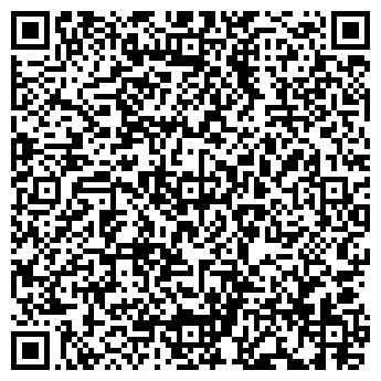 QR-код с контактной информацией организации ФИТТОНИЯ