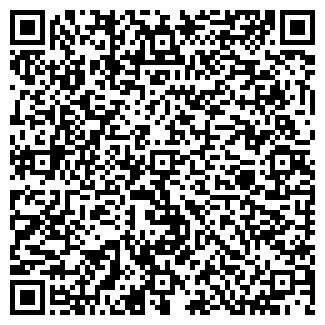 QR-код с контактной информацией организации ИСИАН