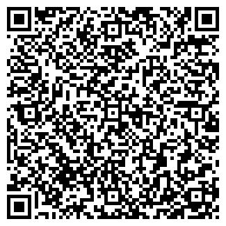 QR-код с контактной информацией организации МИКСТКАР+