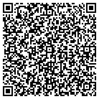 """QR-код с контактной информацией организации ООО """"Кода"""""""