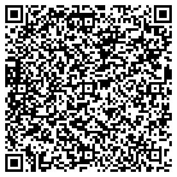 QR-код с контактной информацией организации РЕКЛАМУСС