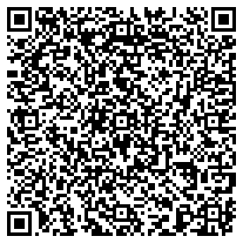 QR-код с контактной информацией организации АРТ 2А