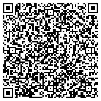 QR-код с контактной информацией организации ИНТЕРСЕД