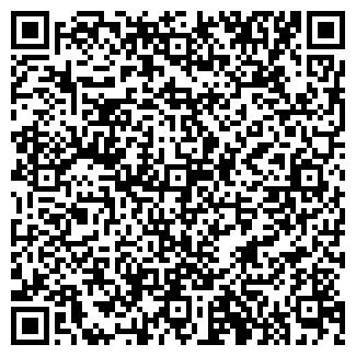 QR-код с контактной информацией организации КВ