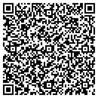 QR-код с контактной информацией организации ЛАМИФОРМ