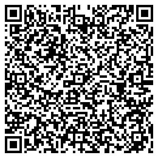 QR-код с контактной информацией организации АЛТЫН КУЛЬ