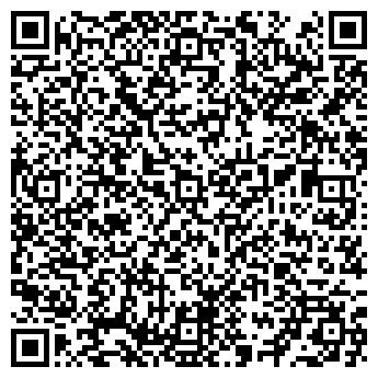 QR-код с контактной информацией организации АЕДИФИКО