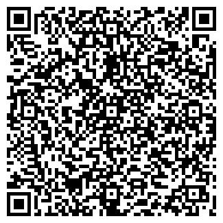 QR-код с контактной информацией организации ЗАО ЛУСИНЕ