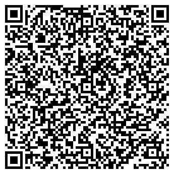 QR-код с контактной информацией организации СОЗВЕЗДИЕ-99