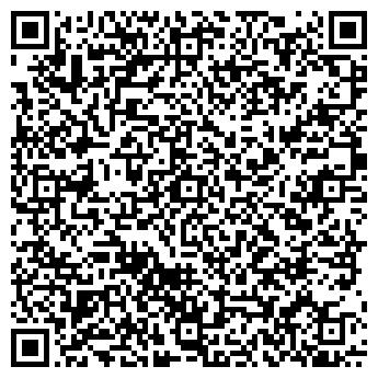 QR-код с контактной информацией организации ООО АКВАТОРИЯ