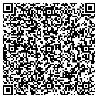 QR-код с контактной информацией организации ООО АНТАРКТИКА