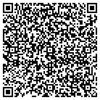 QR-код с контактной информацией организации ООО КАТРИН КОРПОРЕЙШЕН