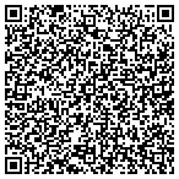 QR-код с контактной информацией организации ООО ВАКУУМНАЯ КЕРАМИКА