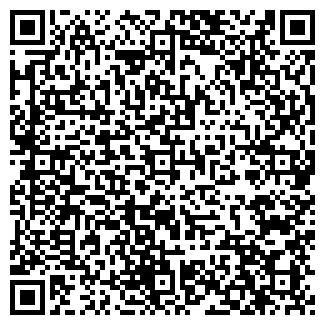 QR-код с контактной информацией организации ООО МОСТПЛАСТИК