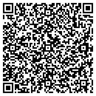 QR-код с контактной информацией организации ООО ЭКОТРОМ НПП
