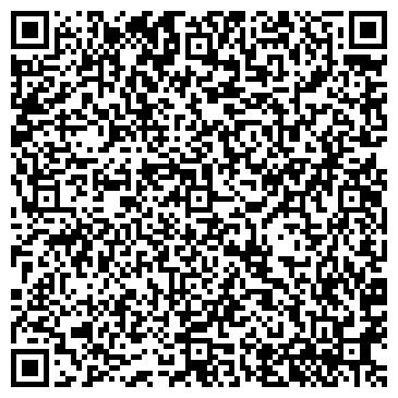 QR-код с контактной информацией организации АООТ МАЙЛУУСУЙСКАЯ ШВЕЙНАЯ ФАБРИКА