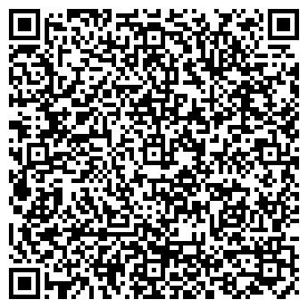 QR-код с контактной информацией организации ТЯНЬ-ШАНСКИЙ ГОСПЛЕМЗАВОД