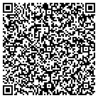 QR-код с контактной информацией организации ООО БАЛЬНЕОТЕХНИКА