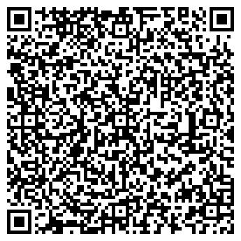 QR-код с контактной информацией организации ШКОЛА № 1220