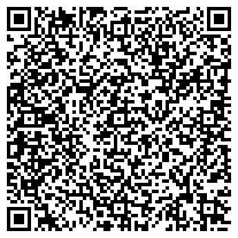 QR-код с контактной информацией организации ШКОЛА № 271