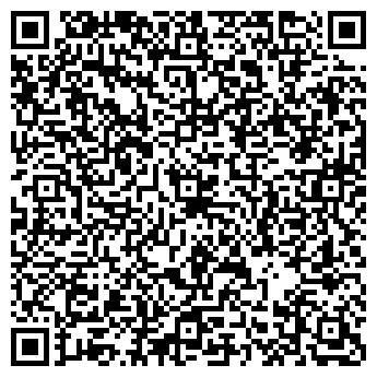 QR-код с контактной информацией организации ООО АРТ-ПРЕМИУМ
