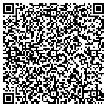 QR-код с контактной информацией организации РОСГОСЦИРК