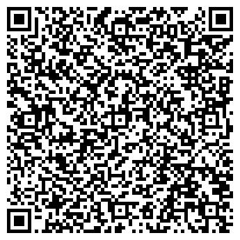 QR-код с контактной информацией организации ПРАВОЕ ДЕЛО
