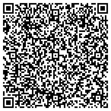 QR-код с контактной информацией организации ДОРОЖНО-ЭКСПЛУАТАЦИОННОЕ ПРЕДПРИЯТИЕ №42
