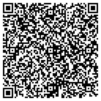 QR-код с контактной информацией организации ТРАДИЦИЯ