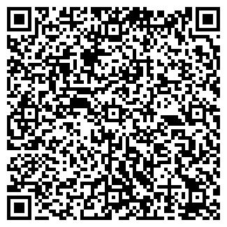 QR-код с контактной информацией организации ВТОРР