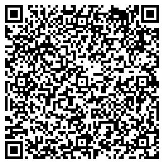 QR-код с контактной информацией организации НАРАН