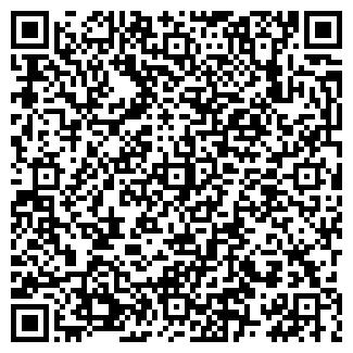 QR-код с контактной информацией организации WEB-СТРОЙКА
