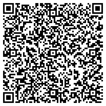 QR-код с контактной информацией организации ДЕТСКАЯ ПОЛИКЛИНИКА