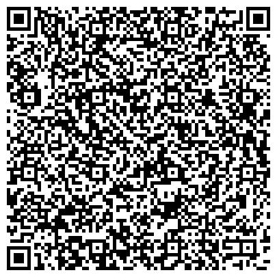 QR-код с контактной информацией организации БАШКИРСКОЕ РЕСПУБЛИКАНСКОЕ ДОБРОВОЛЬНОЕ ПОЖАРНОЕ ОБЩЕСТВО ЯНАУЛЬСКАЯ ОРГАНИЗАЦИЯ
