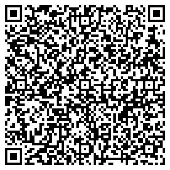 QR-код с контактной информацией организации РАДУГА ПОДРОСТКОВЫЙ КЛУБ