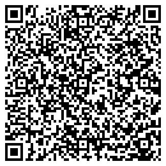 QR-код с контактной информацией организации ЛОДКА ХАУС
