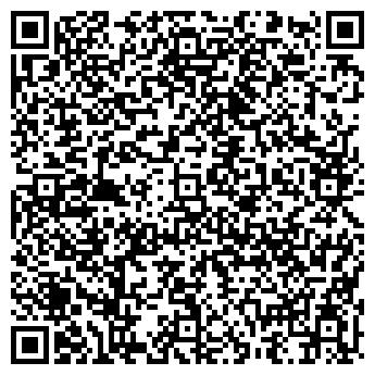 QR-код с контактной информацией организации ЗАВОД РЕФЛЕКТОР
