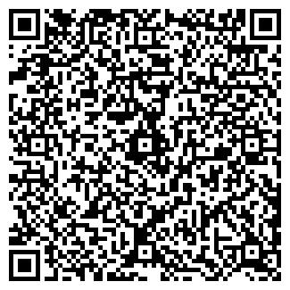 QR-код с контактной информацией организации ЩЁЛКОВО