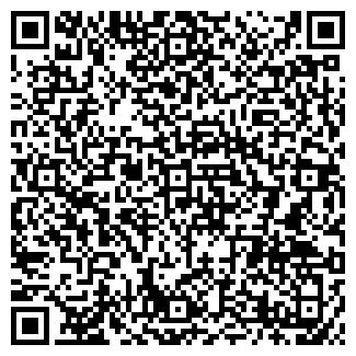 QR-код с контактной информацией организации ДОЛ СТАРТ