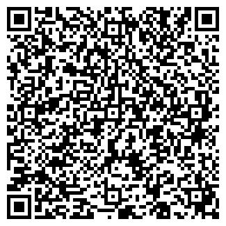 QR-код с контактной информацией организации ЛЕСНОЕ ОЗЕРО
