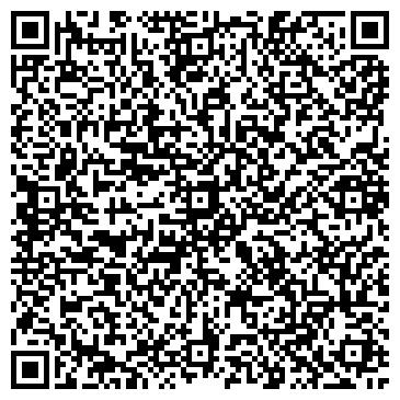QR-код с контактной информацией организации ЛИТВИНОВО