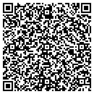 QR-код с контактной информацией организации ПК ВИРАЖ