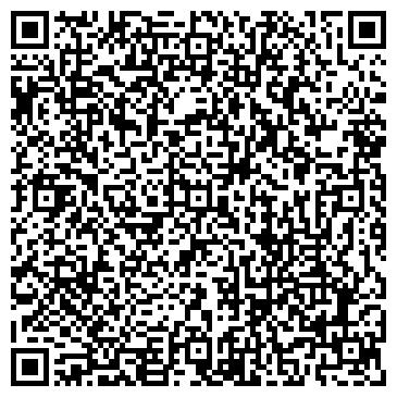 """QR-код с контактной информацией организации ЗАО """"Альп Эмаль"""""""