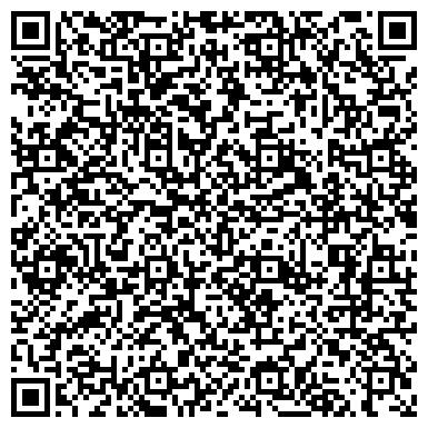 QR-код с контактной информацией организации РАЙОННОЕ ОБЩЕСТВО СЕМЕЙ, ИМЕЮЩИХ ДЕТЕЙ-ИНВАЛИДОВ