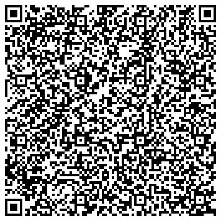 QR-код с контактной информацией организации НАРО-ФОМИНСКАЯ РАЙОННАЯ ОБЩЕСТВЕННАЯ ОРГАНИЗАЦИЯ ВЕТЕРАНОВ ВОЙНЫ, ТРУДА, ВООРУЖЁННЫХ СИЛ И ПРАВООХРАНИТЕЛЬНЫХ ОРГАНОВ