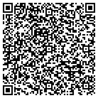 QR-код с контактной информацией организации МЕЧЕТЬ ИМАМА РАВИЛЯ
